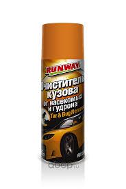RW6089 RUNWAY <b>Очиститель кузова от насекомых</b> и гудрона ...