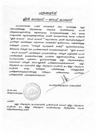 assistant educational office kattakada s clean campus safe campus circular pledge press release