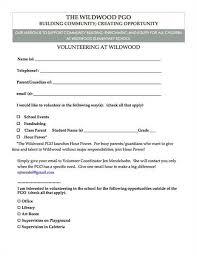 free volunteer work essays and papers   helpme volunteer work essay volunteer work essay