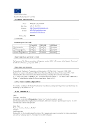 eu resume format new format for resume writing resume basic job appication letter