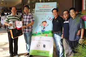 the national children s story writing competition student mr kwok chin poh benjamin principal guangyang secondary school mr chong leong chin deputy executive director mr tan kiak seng consultant