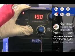 <b>Сварочный аппарат AURORA STICKMATE</b> 250/2 IGBT - YouTube