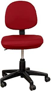 Office Chair Back Cover, Computer Office Chair ... - Amazon.com