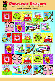 muslimkidsmatter exciting announcement ramadan competition stickersheet2 stickersheet1
