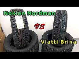 Nokian Nordman или <b>Viatti Brina</b> ? - YouTube
