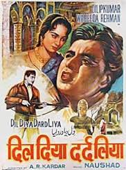 Image result for film (Dil Diya Dard Liya 1966)
