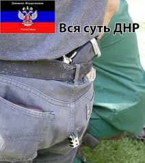 """ГПУ завела дело на """"генерального прокурора ДНР"""" за создание террористической организации - Цензор.НЕТ 33"""