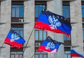 Флаги ДНР над Донецком