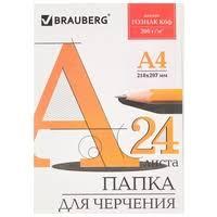 <b>Папка</b> для черчения <b>BRAUBERG</b> ГОЗНАК Кбф 29.7 х 21 см (<b>A4</b> ...
