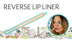 <b>Cargo Reverse Lip</b> Liner - For Lipstick & <b>Lip</b> Gloss! - YouTube
