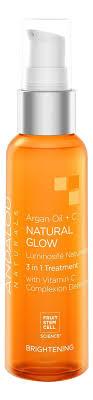 Концентрат <b>масел для лица</b> с витаминами Brightening Argan <b>Oil</b> ...