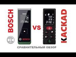 Сравниваем лазерные <b>дальномеры BOSCH Zamo II</b> и КАСКАД 4Т