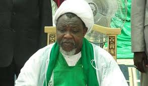 Image result for shiites logo  in zaria