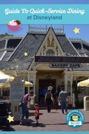 Best Disneyland Quick-Service Restaurants