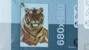 <b>Пазлы</b> Тигр <b>1000 элементов Step</b> puzzle купить в Хабаровском ...