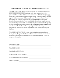 teacher request letter outline templates request for teacher recommendation letter pdf pdf