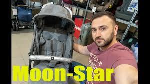 Подробный обзор <b>Moon</b> Star 2018 - YouTube