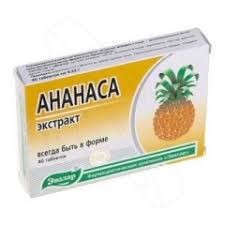 <b>Ананаса экстракт Эвалар</b> таблетки №<b>40</b> купить в Москве по цене ...