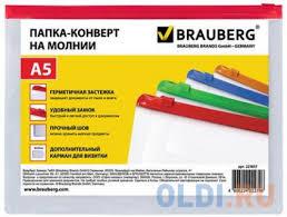 "<b>Папка</b>-конверт на молнии <b>BRAUBERG</b> ""<b>Smart</b>"", А5, 240х175 мм ..."