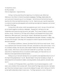 essay personal statement postgraduate high school personal essay essay my school personal statement postgraduate