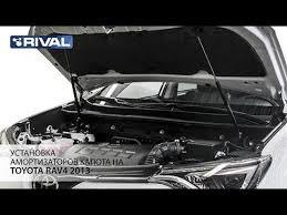 Установка амортизаторов <b>капота RIVAL на</b> автомобильToyota ...