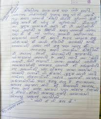 nibandh spardha nibandh lekhan in gujarati      edumaterials   swachh bharat