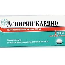 <b>Аспирин кардио</b>, таблетки <b>100 мг</b>, 56 шт. - купить, цена и отзывы ...