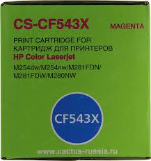 <b>Картридж Cactus CS</b>-<b>CF543X</b> Пурпурный (<b>Magenta</b>) — купить в ...