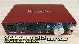 <b>Focusrite Scarlett 2i2</b> 2nd Gen - звуковая карта для домашней ...