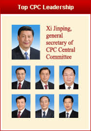 Sun <b>Chunlan</b> appointed Party chief of Tianjin |<!-- ab 16073013 ...