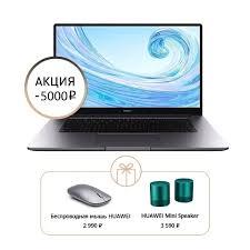 Купить <b>ноутбук Huawei MateBook</b> D 15 | HUAWEI Россия