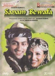 Image result for film (Sanam Bewafa)(1991)