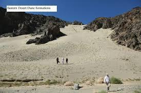 <b>Big Foot</b> Trail – Dabuka