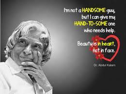 15 Most Famous Motivational and Inspiring APJ Kalam Quotes ...