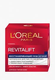 <b>Кремы</b> для лица <b>L'Oreal</b> Paris — купить в интернет-магазине ...