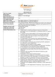 cover letter waiter job description captain waiter job description cover letter cover letter template for plant manager job description head waiter resumewaiter job description large