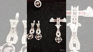 <b>Комплект бижутерии Jenavi</b> с кристаллами Swarovski купить в ...