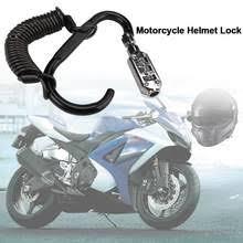 cable helmet lock