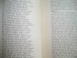 hindi essay on tsunami