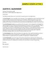 cover letter endings template cover letter endings