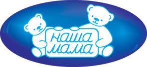 Купить детские Радио-<b>видеоняни</b>, весы, ночники в Воронеже