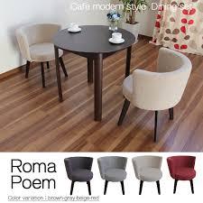 three piece dining set: the dining round table rotation fabric scandinavian simple modern dining table set dining table dining tables sets dining set  piece set