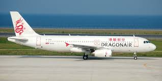 Image result for Dragonair