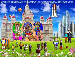 short essay on durga puja get a custom high quality essay here manashsubhaditya pot com