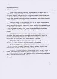 metacognitive essay metacognitive essay metacognitive essay depot