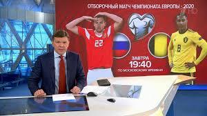 Прямая трансляция матча между <b>футбольными</b> сборными ...