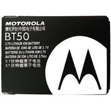 Аккумуляторы Motorola Bt-50 купить в Украине по выгодным ...