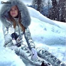 Best value <b>Ski Suit Women</b>