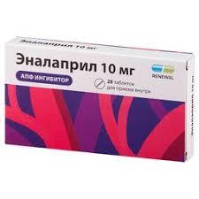 <b>Эналаприл</b>, <b>10 мг</b>, таблетки, <b>28</b> шт. купить в Москве, инструкция ...