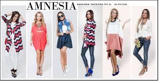 Bildergebnis für amnesia fashion